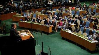 Петр Порошенко выступает на Генеральной Ассамблее ООН, 29 сентября 2015 г