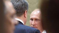 Петр Порошенко и Владимир Путин на переговорах в Минске