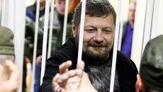 Суд начал рассматривать апелляцию на арест депутата Рады Мосийчука