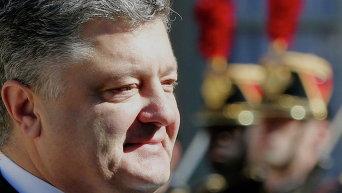 Президент Украины Петр Порошенко прибыл на встречу нормандской четверки в Париже