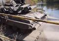 Отвод танков ВСУ от линии разграничения по понтонной переправе. Видео