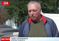 Подробности стрельбы в Днепроперовске