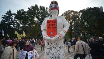 Финансовый Майдан протестует под Радой