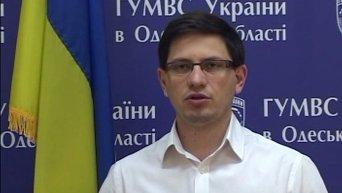 В МВД прокомментировали ночной взрыв в Одессе