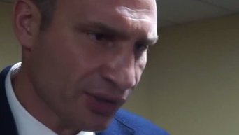 С Виталием Кличко произошел очередной казус