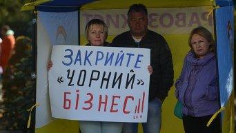 Митинг против незаконных пунктов обмена валют в Киеве