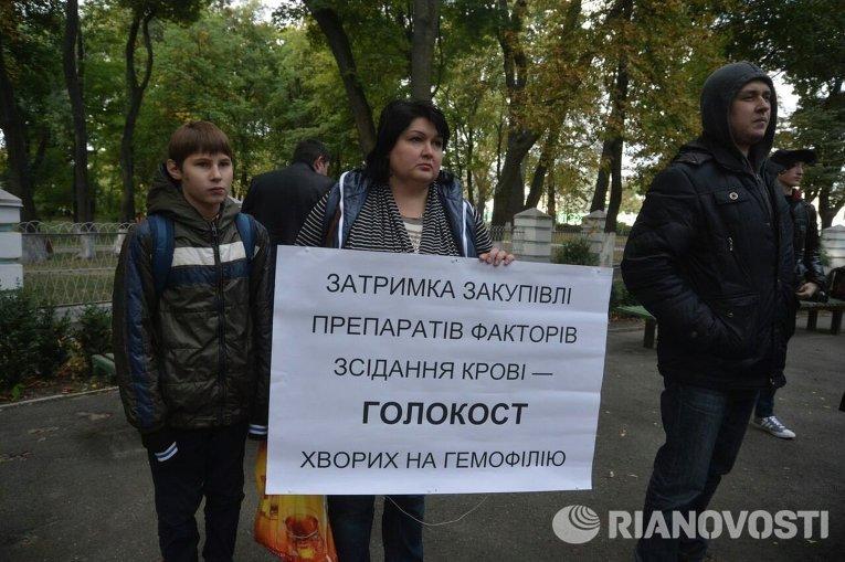 Митинг отчаяния возле Минздрава. Больные гемофилией остались без лекарств