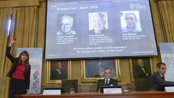 Члены Нобелевской Ассамблеи в ходе объявления лауреатов Нобелевской премии по химии