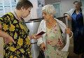 Российские пенсионеры. Архивное фото