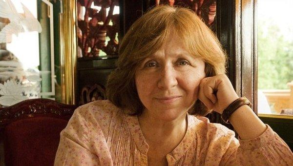 Светлана Алексиевич. Архивное фото