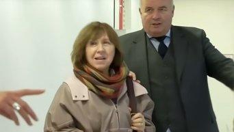 Нобелевскую премию по литературе дали белоруске украинского происхождения. Видео