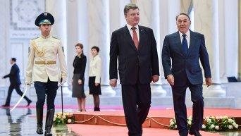 Петр Порошенко и Нурсултан Назарбаев в Казахстане