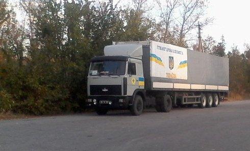 Гуманитарная помощь, доставленный ГСЧС в Станицу Луганскую