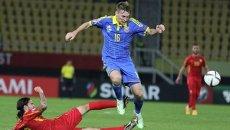 Матч сборной Украины против Македонии в Скопье, 9 октября 2015 г.