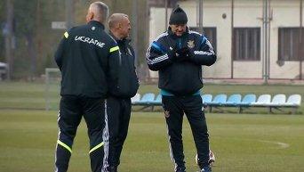 Подготовка сборной Украины к матчу с Испанией