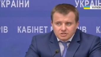 Демчишин о старте отопительного сезона в Украине. Видео