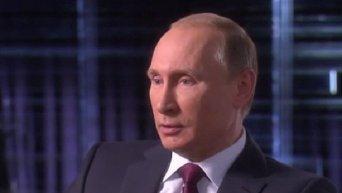 Интервью Путина Соловьеву: РФ предупредила Запад об операции в Сирии