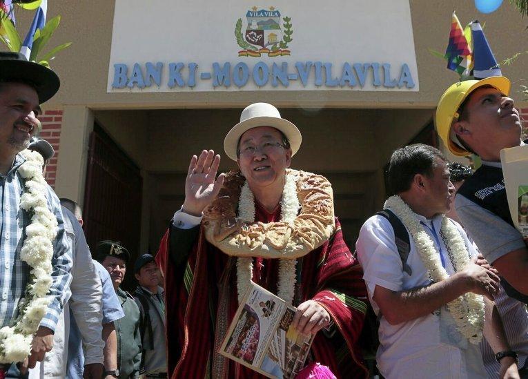 Визит генсека ООН Пан Ги Муна в Боливию.