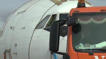 Алмаз-Антей провел натурный эксперимент по делу о крушении MH17