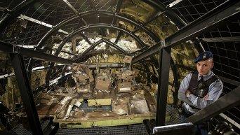 Обломки МН17 после презентации окончательного доклада Совбеза Нидерландов по крушению Boeing под Донецком