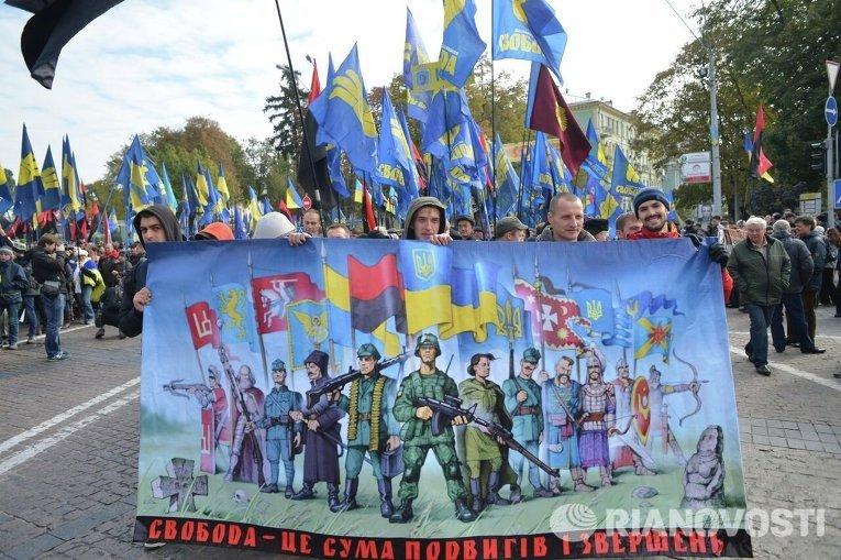 Марш националистических сил начался в Киеве - Цензор.НЕТ 9425
