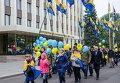 Празднование Дня защитника Украины в Днепропетровске