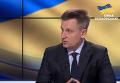 Наливайченко об офшорах нардепа от БПП. Видео
