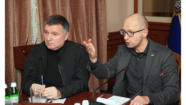 Арсен Аваков и Арсений Яценюк. Архивное фото