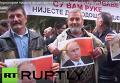В Черногории прошла акция протеста против прибытия в страну Генсека НАТО
