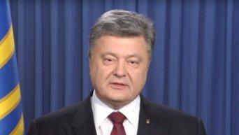 Обращение Порошенко по случаю избрания Украины непостоянным членом СБ ООН. Видео