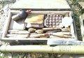 Тайник с оружием, обнаруженный СБУ в Донбассе
