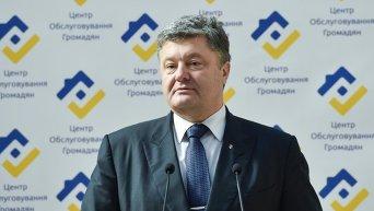 Рабочий визит Порошенко в Одесскую область
