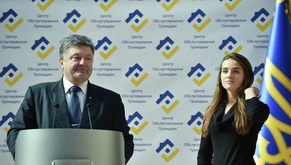 Петр Порошенко и Юлия Марушевская в Одессе. Архивное фото