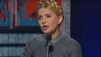 Тимошенко о коррупции: у правительства руки чистые, а суд, как-всегда, в дерьме. Видео