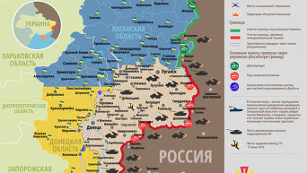Ситуация в зоне АТО на 18 октября. Карта СНБО