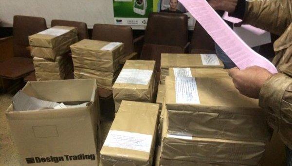 Ситуация с печатью бюллетеней в Мариуполе