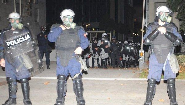 Акции протеста в Черногории. Сотрудники правоохранительных органов