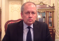 Глава Верховного Суда о люстрации судей. Видео