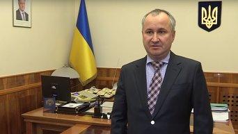 Грицак сообщил о раскрытии дела о подрыве здания СБУ в Одессе. Видео