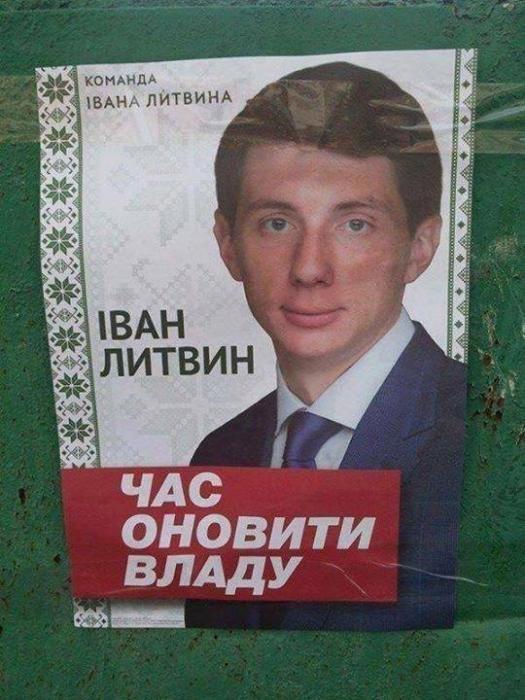 картинки украина смешные