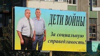 Смешные билборды кандидатов на местных выборах в Украине