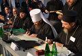 Международная конференция по случаю 400-летия Киевских духовных школ
