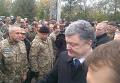 Петр Пороешнко в Ивано-Франковске