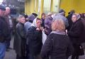 Бесплатная раздача очков в Киеве завершилась дракой пенсионерок. Видео