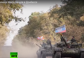 ДНР начала отвод танков в Донбассе