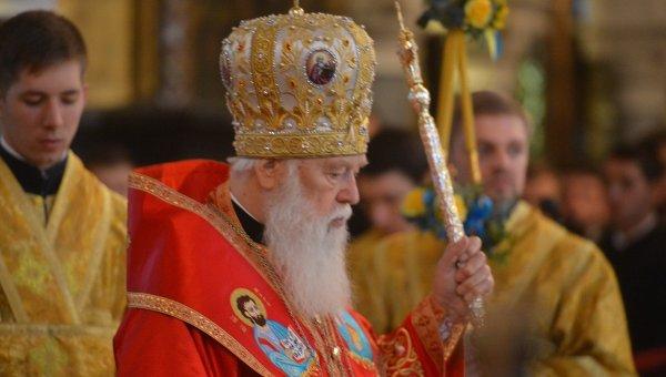 Предстоятель УПЦ КП Филарет. Архивное фото