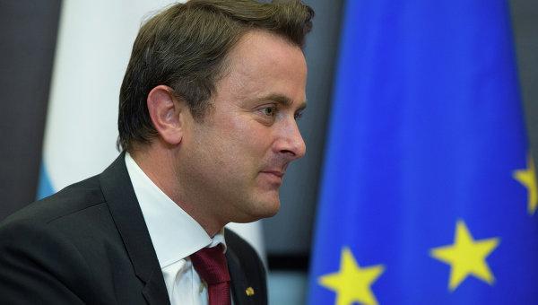 Премьер-министр Великого Герцогства Люксембург Ксавье Беттель