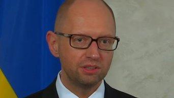 Яценюк: зона свободной торговли с ЕС заработает с января. Видео