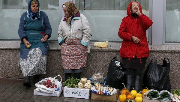Куплю трудовой стаж для пенсии