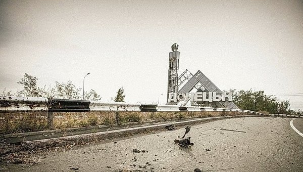 Въезд в Донецк. Архивное фото